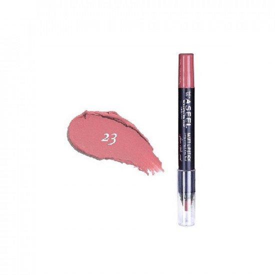 Aseel Lipstick - 23.