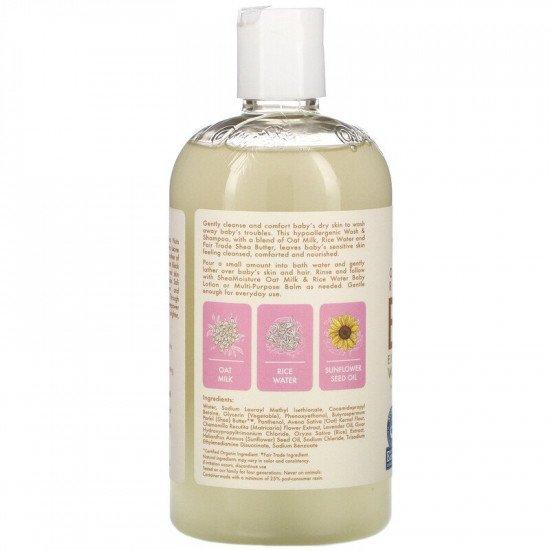 Shea Moisture Ultra Gentle Baby Bath & Shampoo, Oat Milk & Rice Water - 384ml